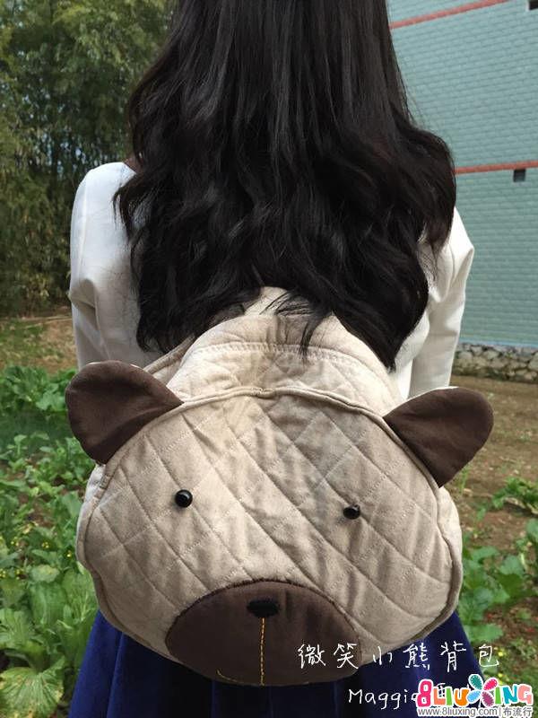 微笑小熊背包4_副本.jpg