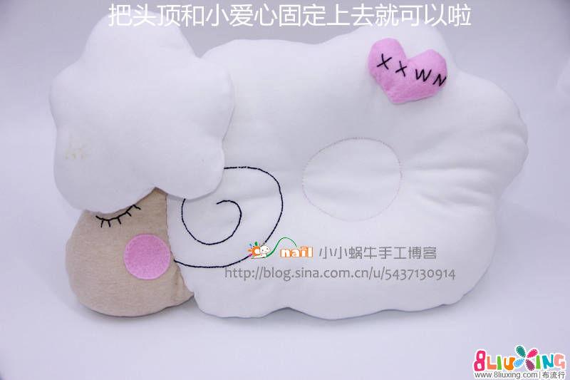 婴儿定型枕附过程&图纸