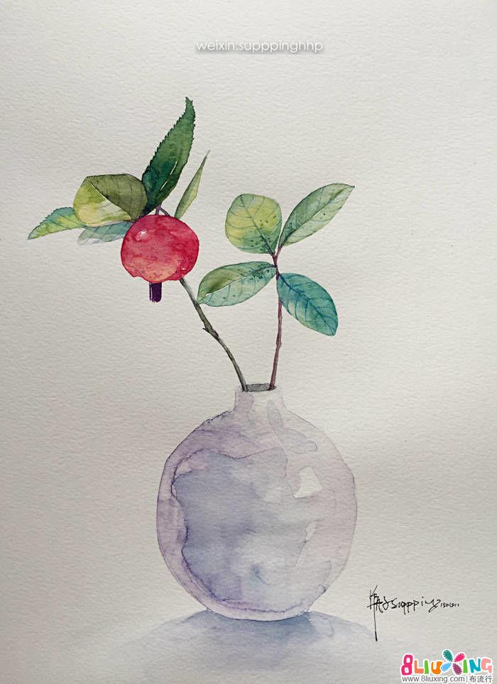 0基础画水彩--植物与花瓶