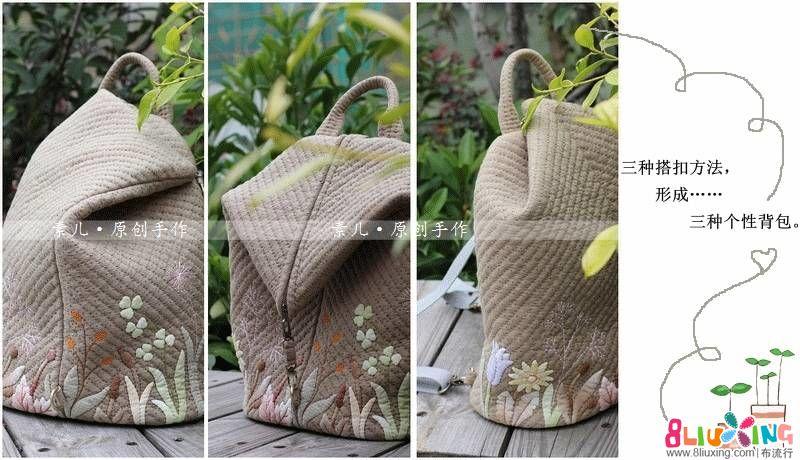 「素儿原创设计」杂草丛生系列。双肩包与钱包。