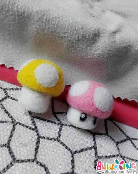 【羊毛毡制作教程】萌萌的蘑菇君来袭