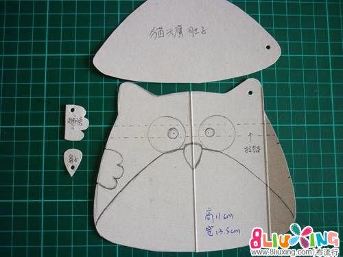 原创图纸猫头鹰零钱包意思上在ZY皮子教程什么图片