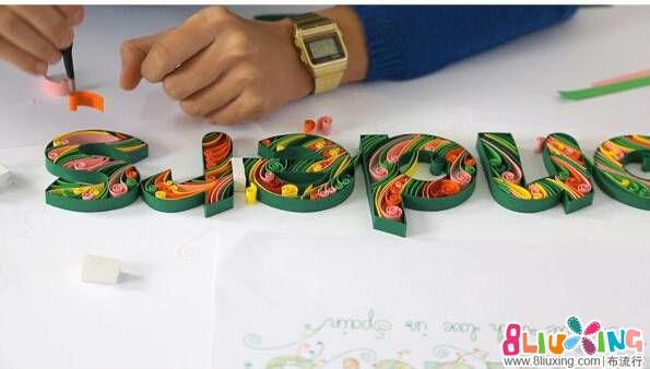 数字纸艺制作方法