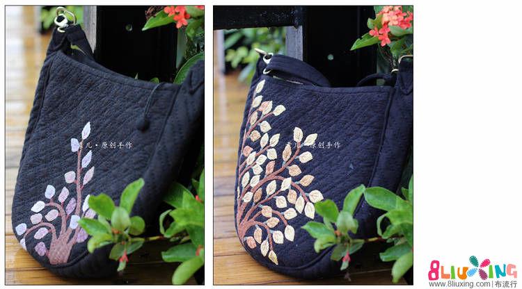 「素儿原创设计」金枝玉叶系列。贴身包。小挂包。