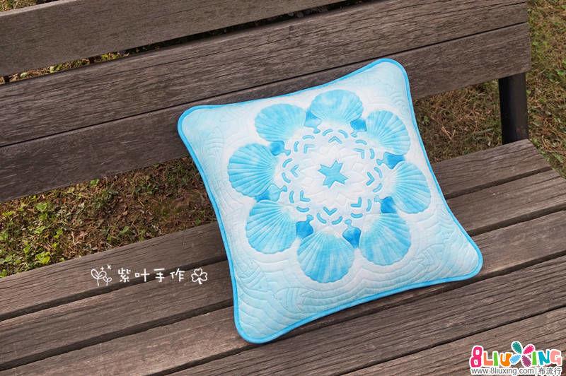紫叶手作:海洋系列之海贝抱枕