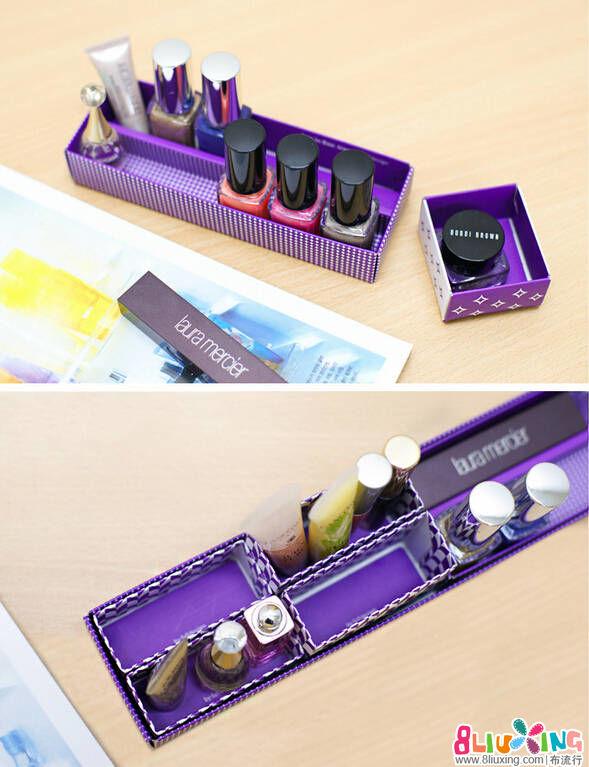 化妆台前的置物盒制作方法