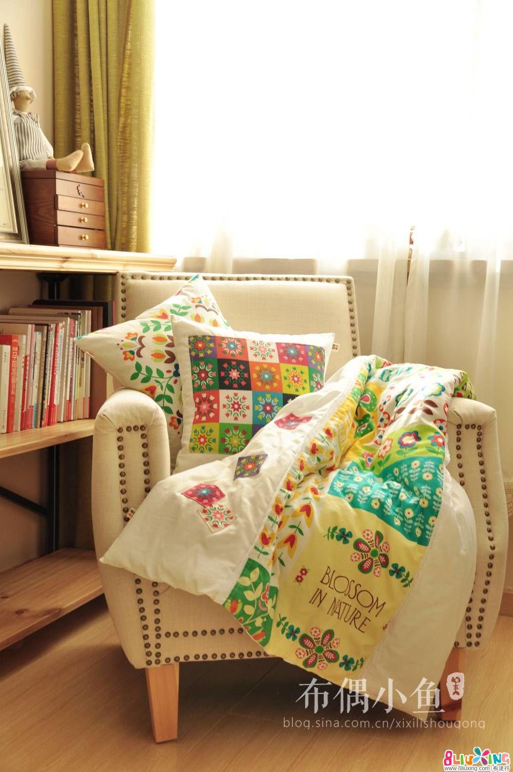 【布偶小鱼】给朋友的新婚礼物——沙发小盖被系列二