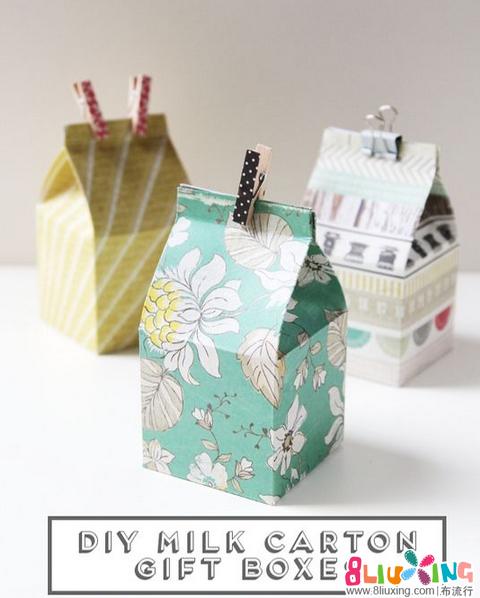 礼物纸盒制作方法
