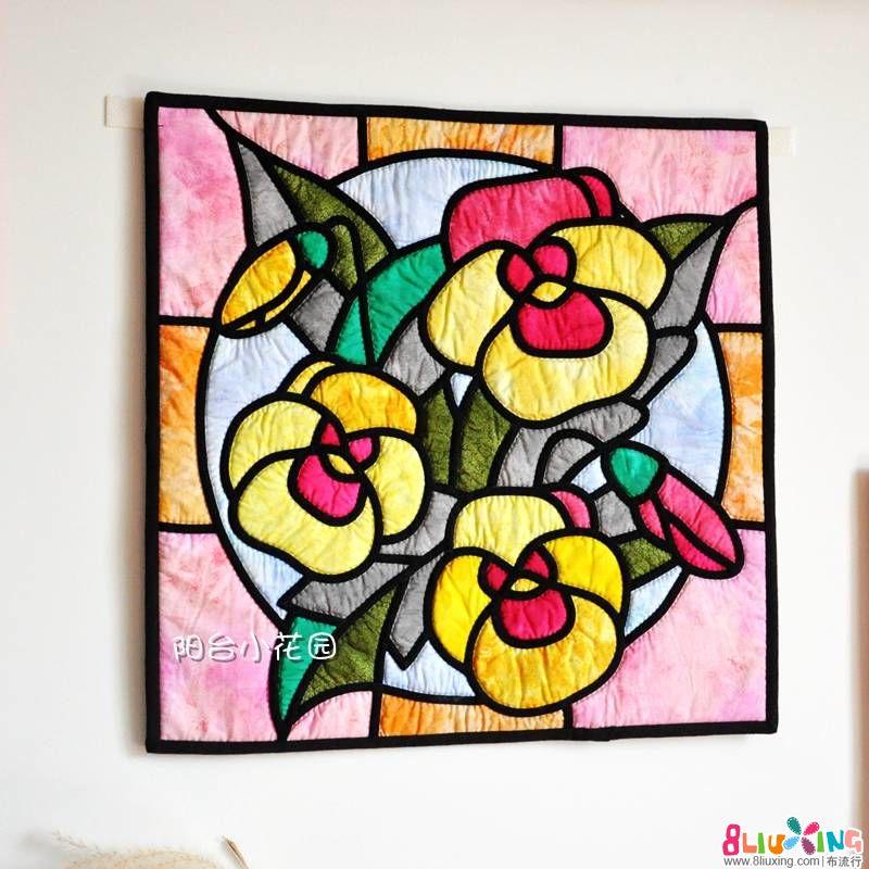 【阳台小花园】第一件玻璃彩绘 壁饰