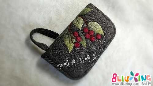 【咖啡原创】红樱桃---简易手机包