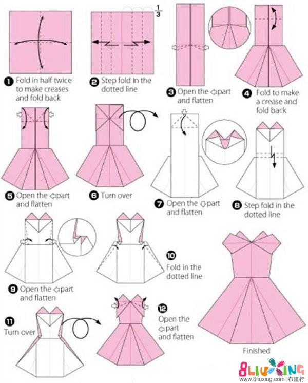 晚礼服的折纸教程