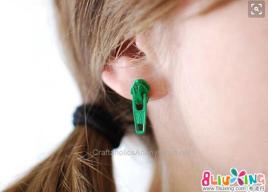 自制耳环教程,看我个性不?