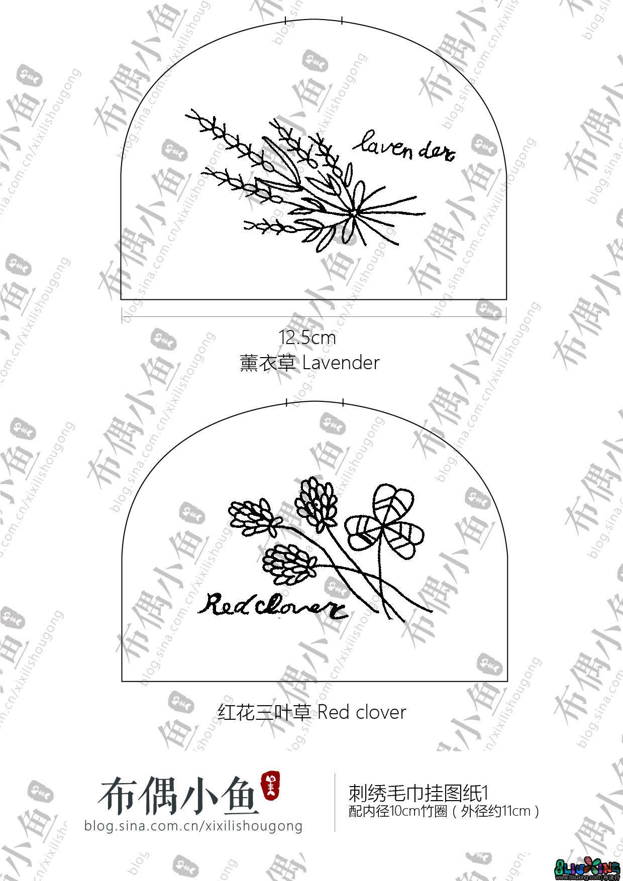【布偶小鱼】清新花草刺绣毛巾挂-附图纸