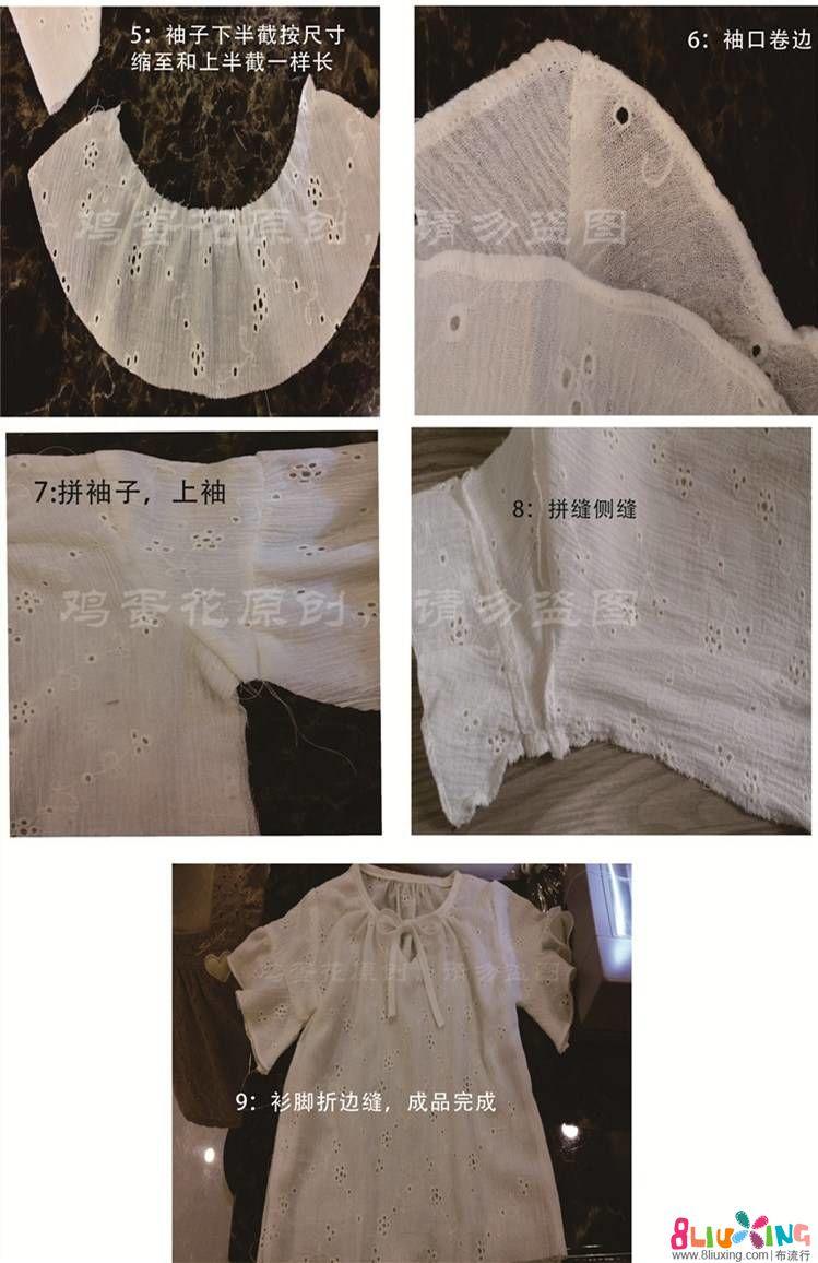 11111111白色绣花单衫2.jpg