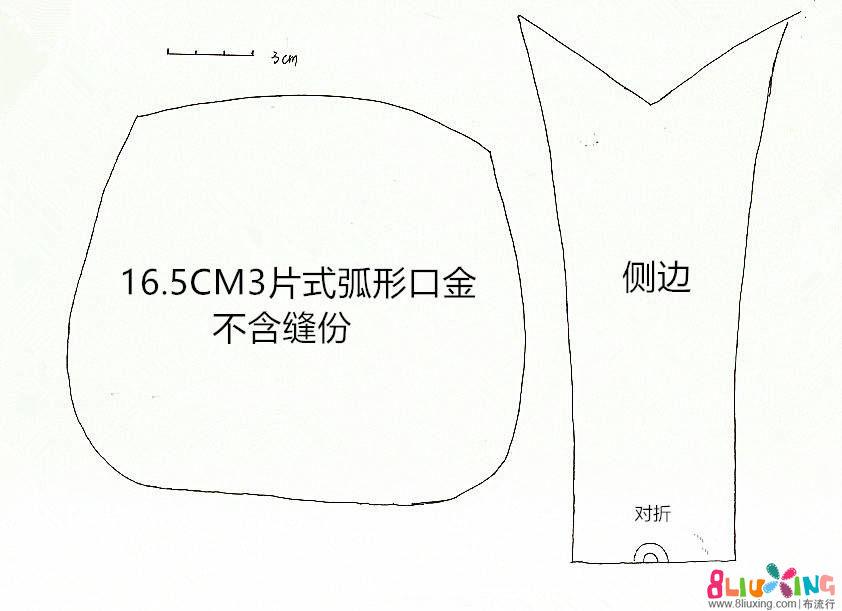 16.5cm弧形三片式(手绘).jpg