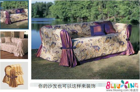 装饰沙发技巧