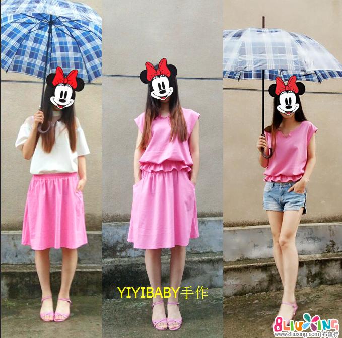 三种穿法的荷叶边亚麻裙(多图秀+超详细步骤)