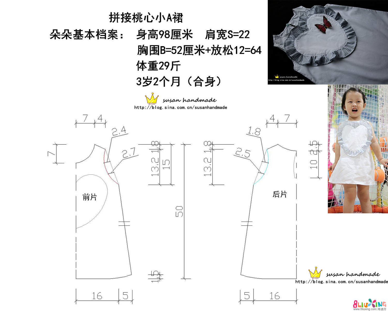 (Susan手作)夏末收官制作---绝美的无袖小A裙们