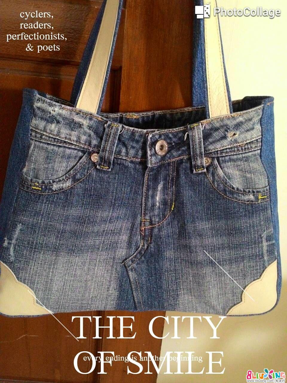 破牛仔裤改造大包