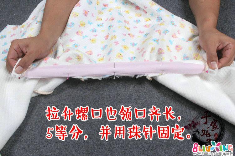 宝宝分腿睡袋 图纸 步骤教程