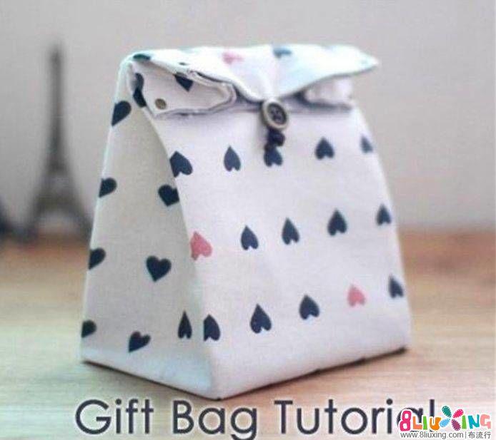 超简单的布艺袋子制作教程