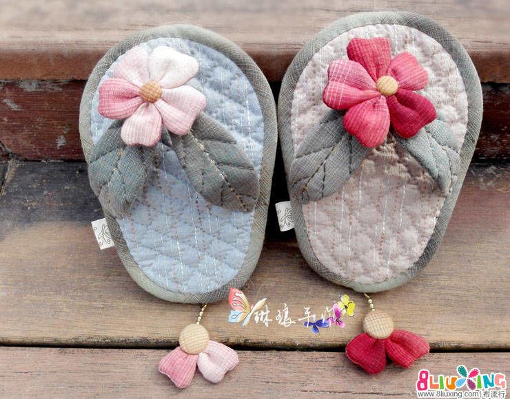 手作'幽香'花朵拖鞋包零钱包--琳琅の原创