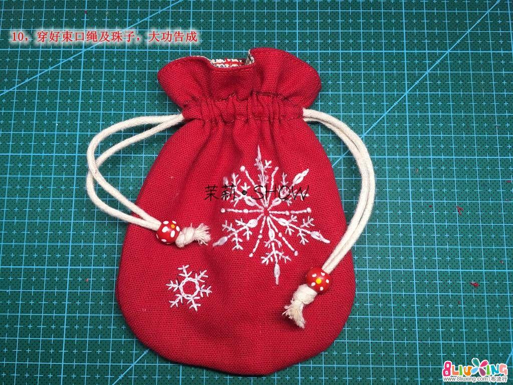 圣诞/新年风的雪花束口袋教程