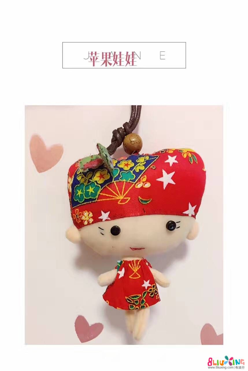 【猫团第五期团做】苹果娃娃项链毛衣挂