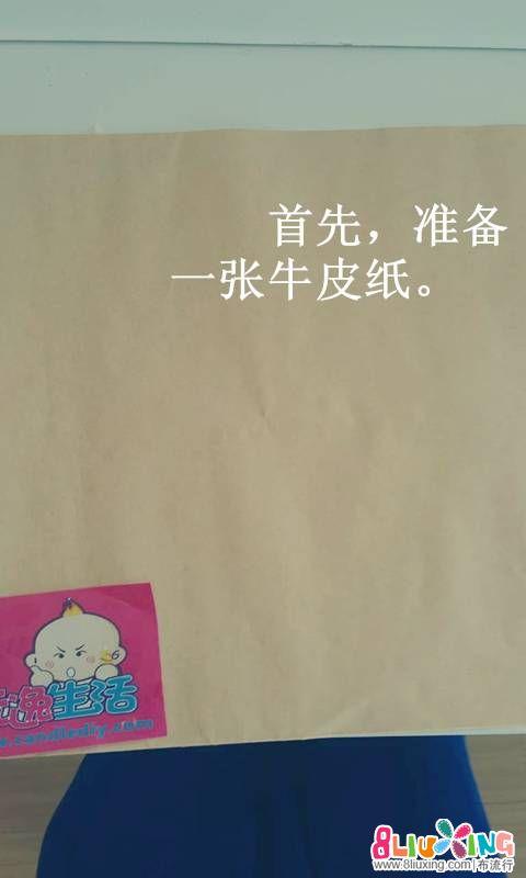diy手工礼品袋 (1).jpg
