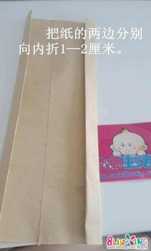 diy手工礼品袋 (3).jpg