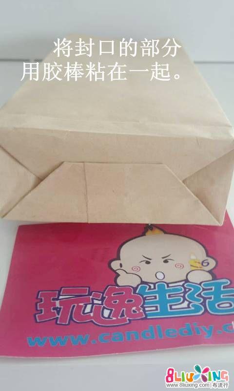diy手工礼品袋 (5).jpg
