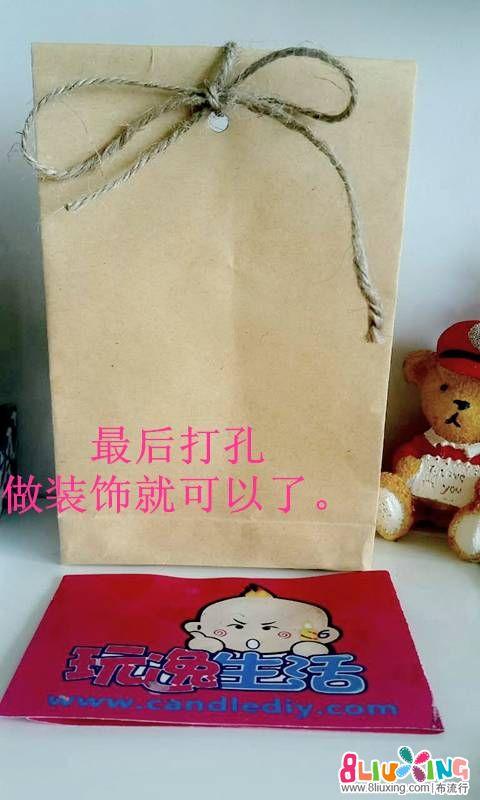 diy手工礼品袋 (6).jpg