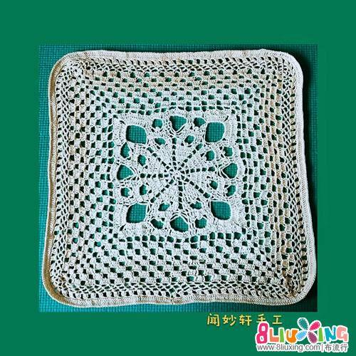 【闻妙轩手工】——正方形钩编餐垫
