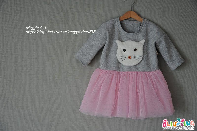 Maggie手作之原创系列——可爱小猫拼接蓬蓬裙(附上细节图和真人秀)