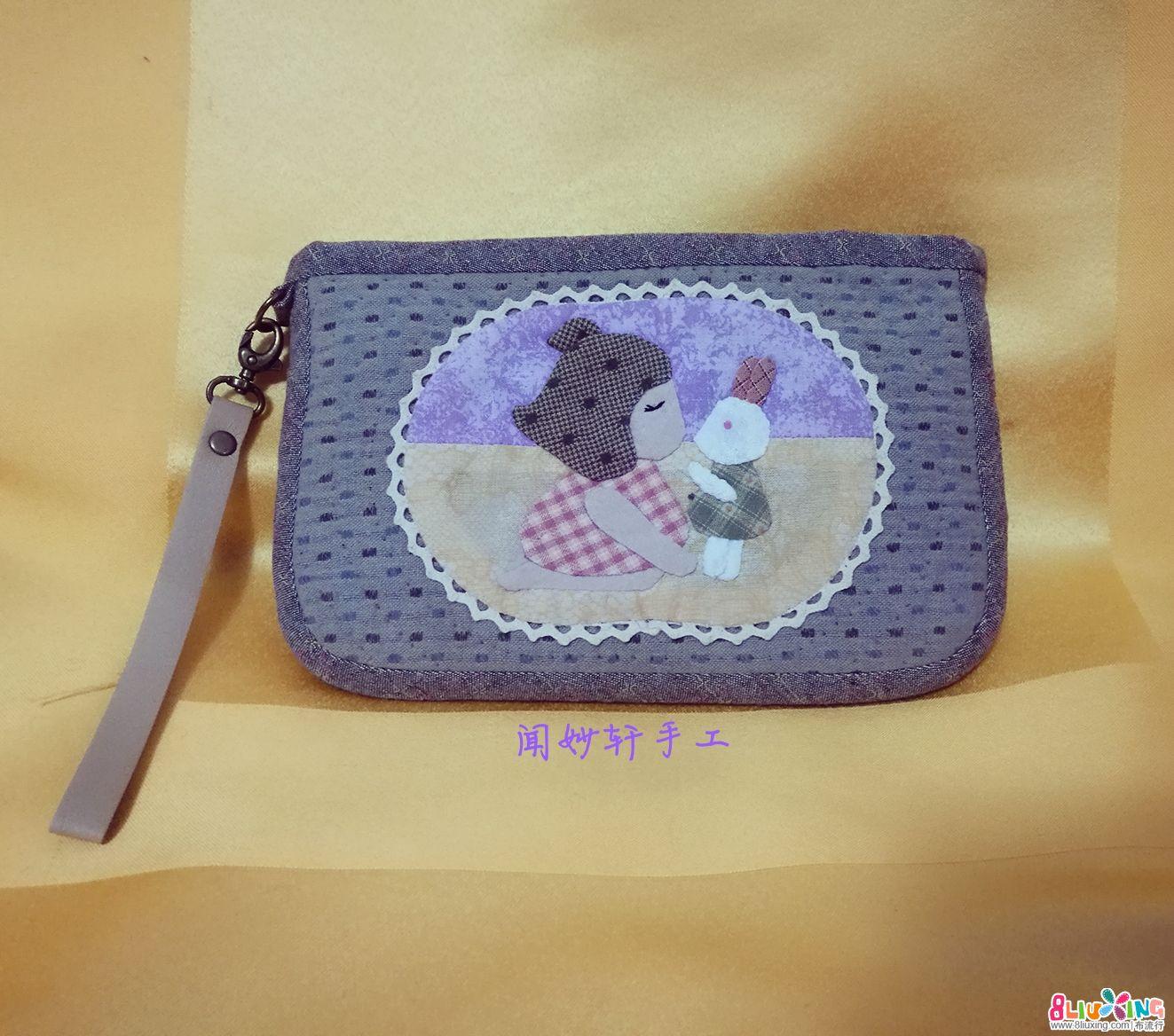 【闻妙轩手工】——女孩与小兔手机包