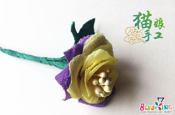 【图片教程】布艺花制作