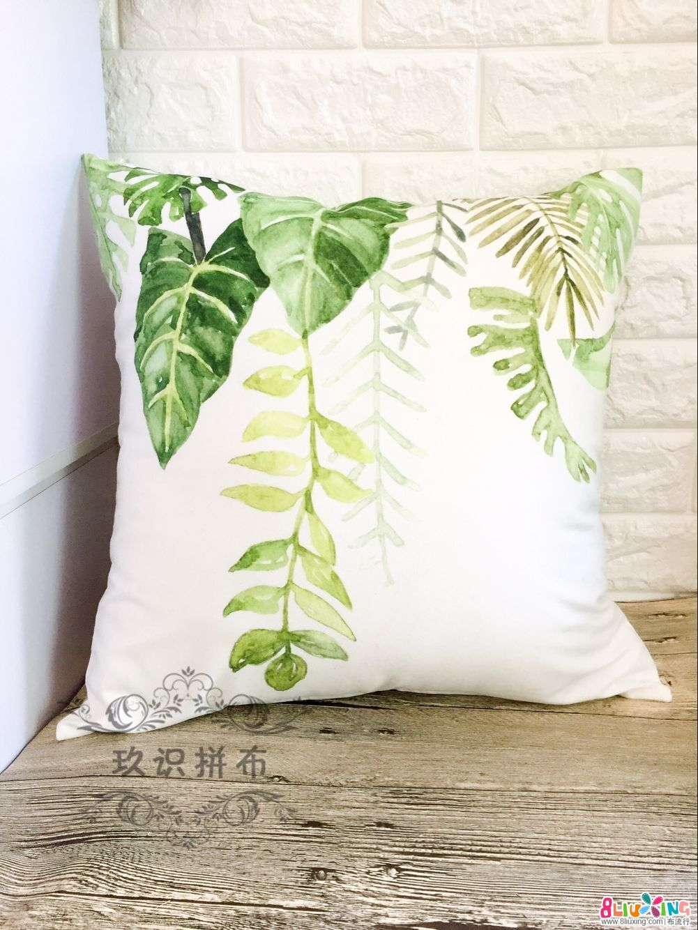 简简单单植物系布艺抱枕