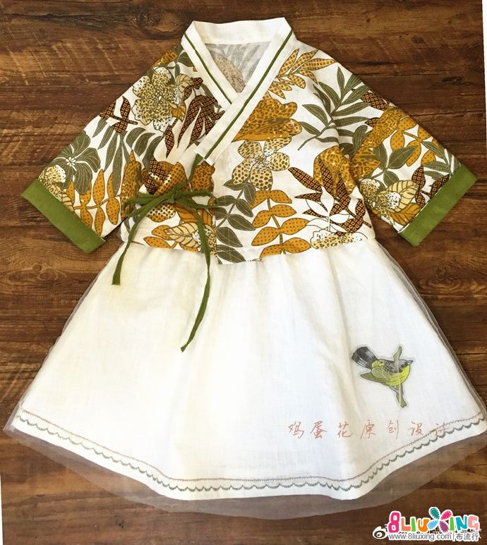 改良中式两件套裙教程