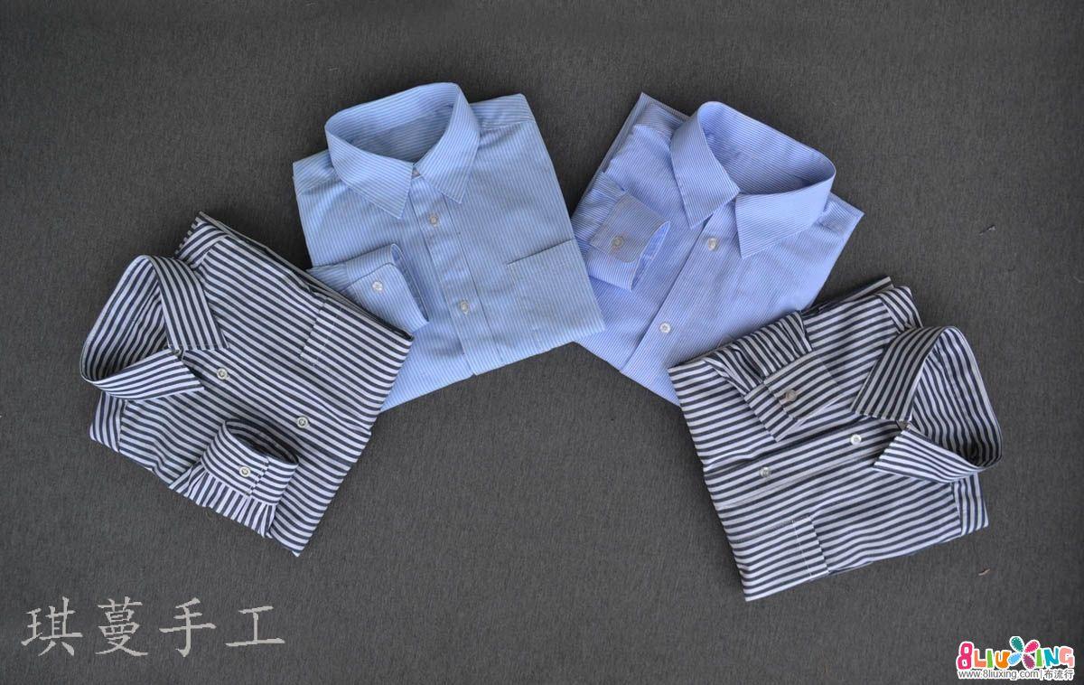 经典男士衬衫制作教程