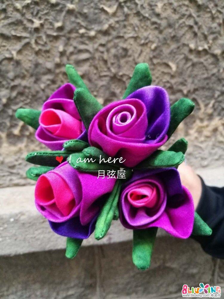 布艺玫瑰花