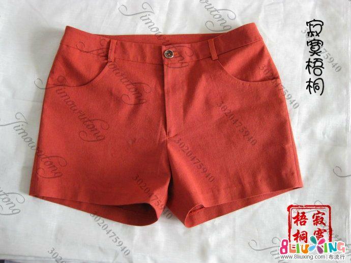 砖红色棉麻短裤-图纸+工艺=详细教程