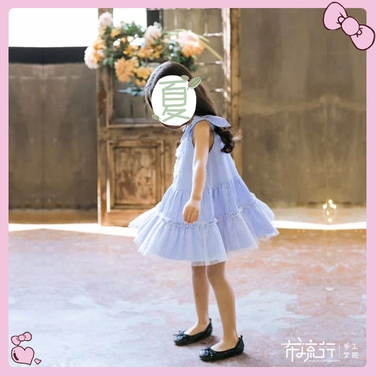 公主范条纹吊带连衣裙女童蓬蓬裙教程