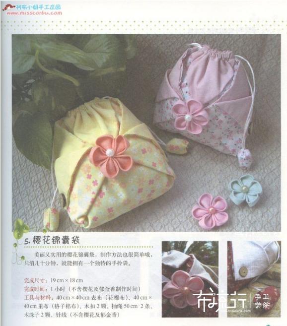 樱花包的尺寸和布料的计算式及郁金香结扣头的做法