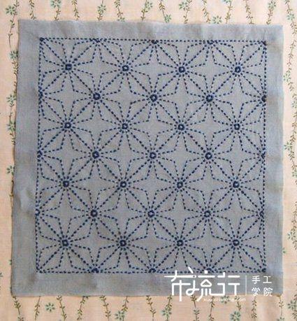 刺子绣制作方法,看了半天觉得挺好