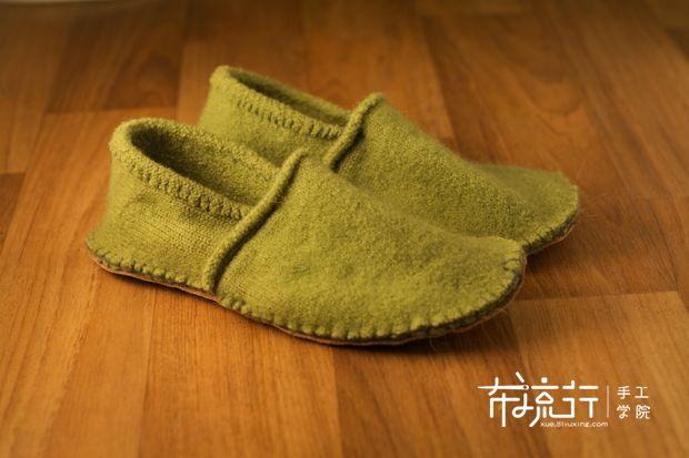 家居鞋制作,多图教程