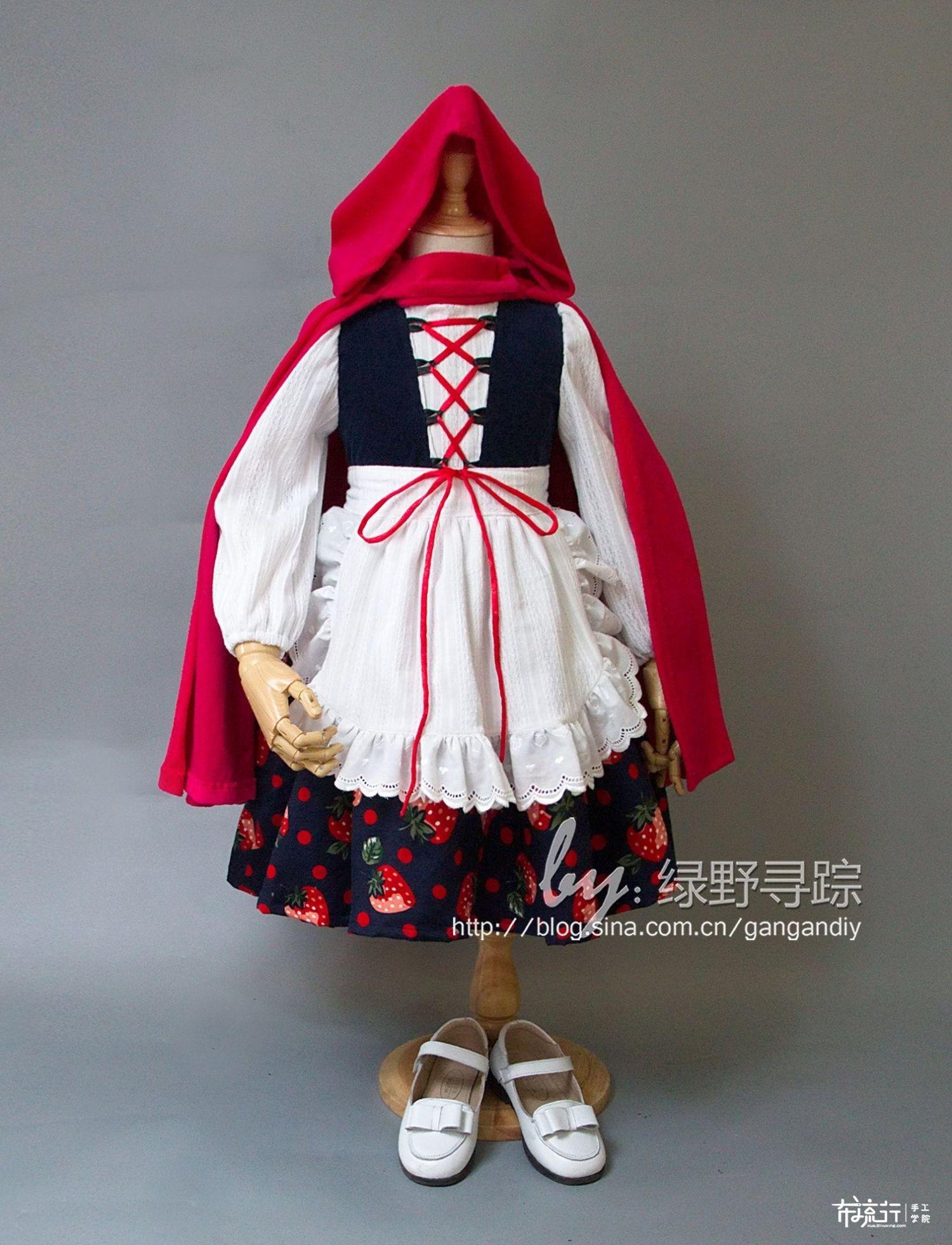 (老绿手工)万圣节 小红帽COS