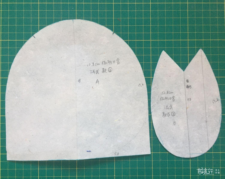 【婉婉手作】三种三片式口金(机绣)含图纸