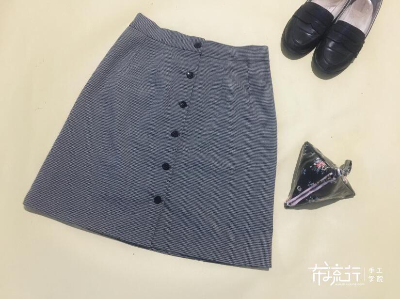 高腰单排扣A字裙(含制作教程)