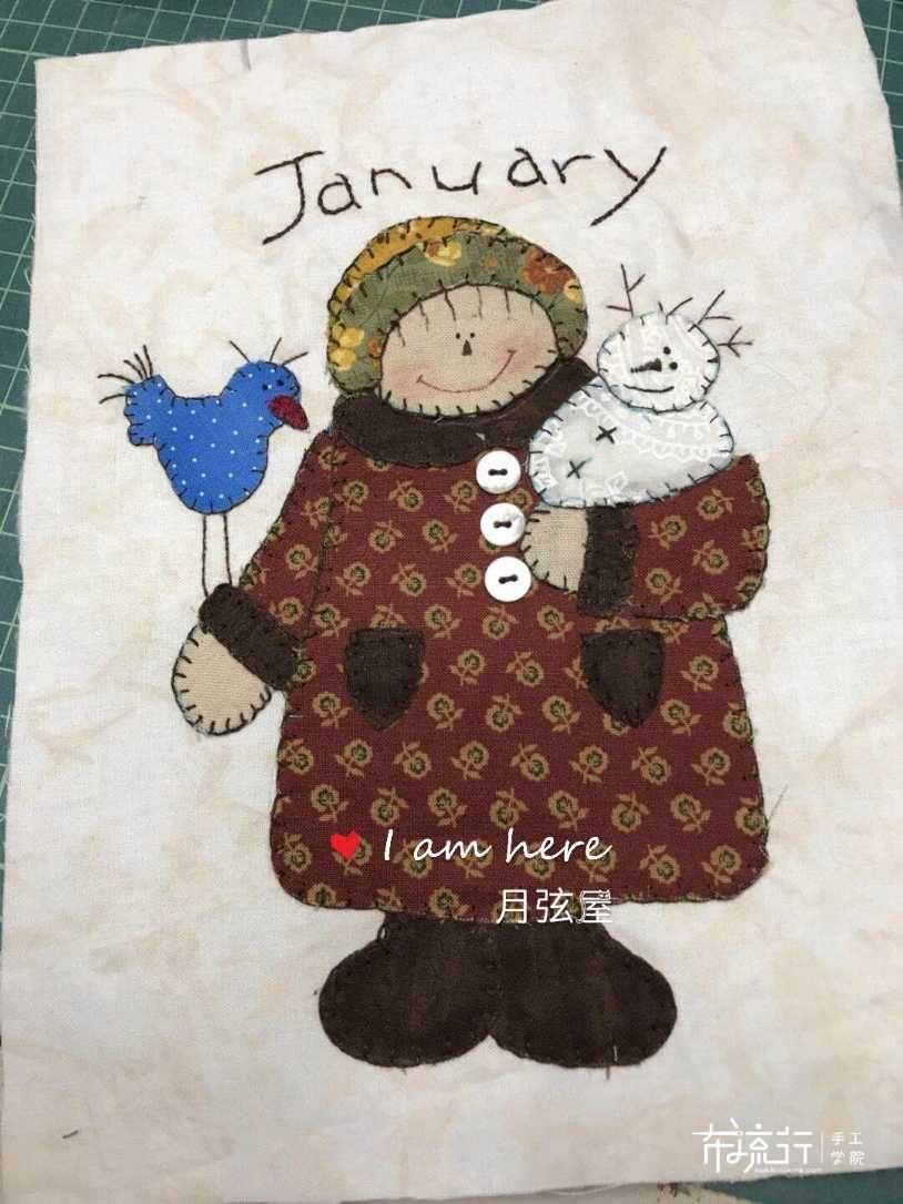 月弦手工~乡村娃娃12月壁式第一幅
