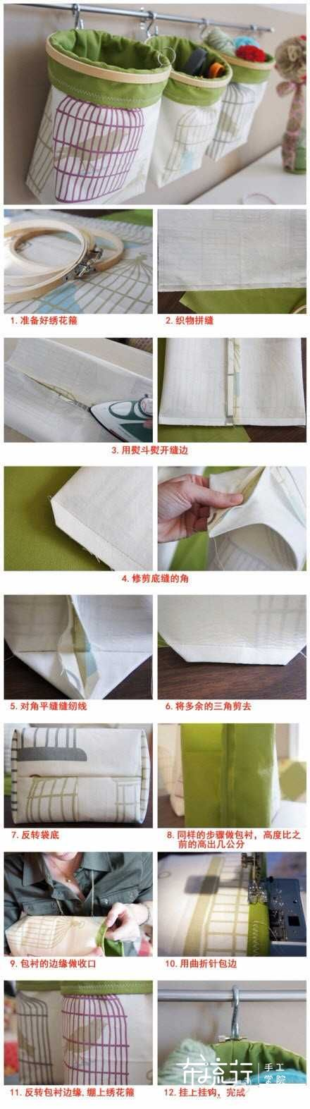壁挂式储物袋